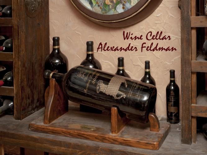 Музей вина Фельдмана